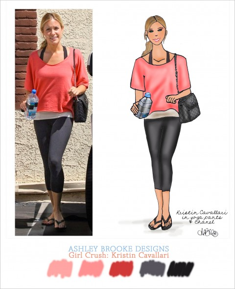 Girl Crush: Kristin Cavallari in Yoga Pants & Chanel - Ashley ...