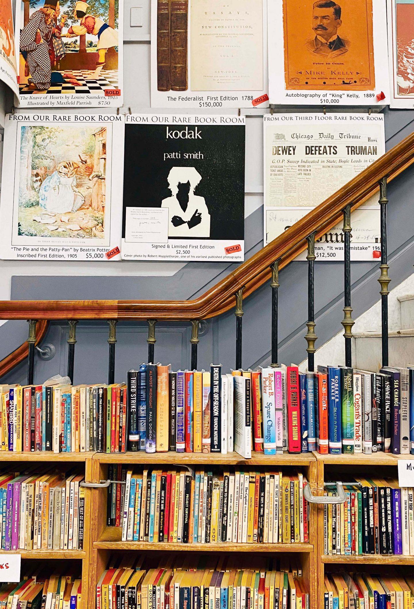 Brattle Bookstore
